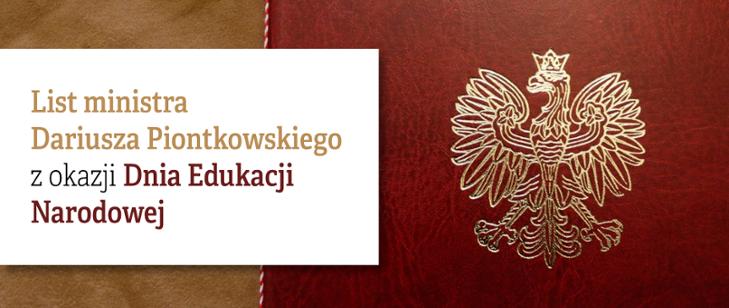 List Ministra Edukacji Narodowej z okazji Dnia Edukacji Narodowej
